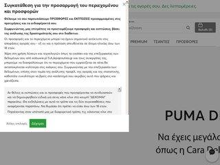 Epapoutsia.gr