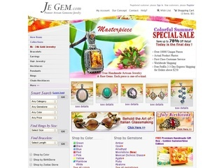 JEGEM coupons