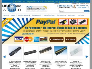 USB Phone World coupons
