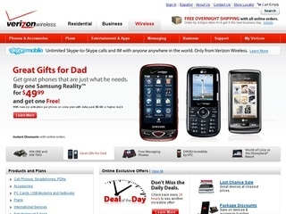 Verizon wireless store coupons printable