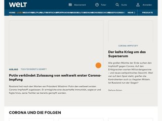 welt coupon code
